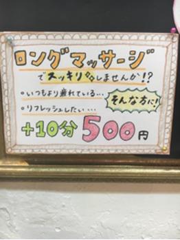 新メニュー_20160127_1