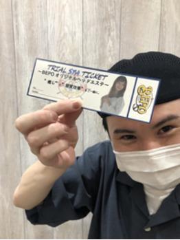 スタイリスト浅利~極上スパ習得への道[終]_20200709_2