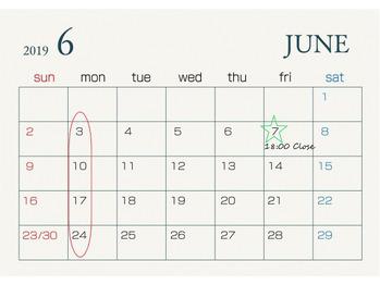 6月もよろしくお願いします♪_20190601_1