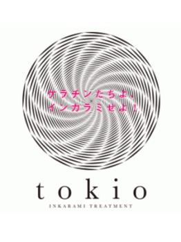 毛髪強度回復140%『TOKIO』