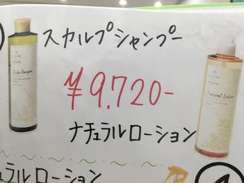 ドゥーエ10回目~福袋パート3_20180824_1