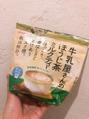 ほうじ茶ミルクティー☆