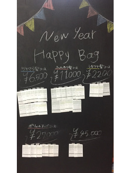 Happy Bag_20171104_2