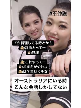 遅めの夏休み♪ 【LUXIS/立川】_20181029_3