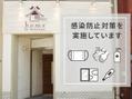 【home】2月ラストWEEK☆