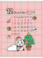 12月、早めのご予約がおすすめです。