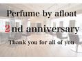 祝☆Perfume by afloat 2周年☆ありがとうございます