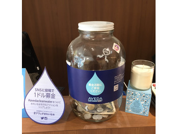 アースデイ ~水を大切に~_20170413_2