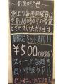 ~Kamibito北赤羽店から8月のお知らせ~