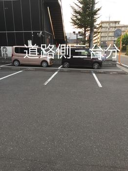 駐車場のご案内_20180719_1