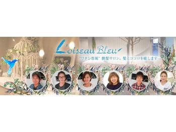 ロアゾブルーのこだわり☆_20180926_3
