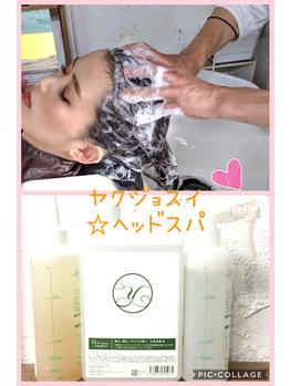 やばすぎる髪質改善♪20代の☆美髪AQUAトリートメント_20191106_2