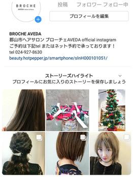 Instagramからスタイルをチェックできます!_20181217_1