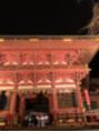 塩釜神社!
