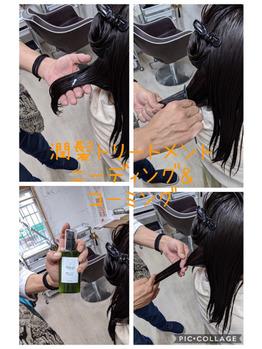 やばすぎる髪質改善♪20代の☆美髪AQUAトリートメント_20191106_3