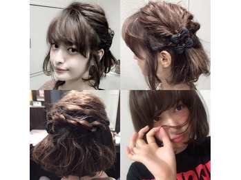 ★髪質改善通信157・2015年相田的3大ニュースその2_20160102_4