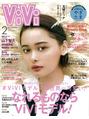 今度は雑誌『ViVi』に掲載されました☆