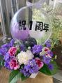 ☆バルーンお花アレンジ☆