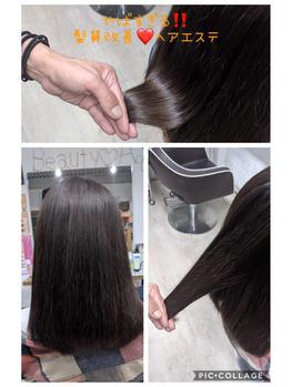 やばすぎる髪質改善♪20代の☆美髪AQUAトリートメント_20191106_4