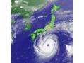 台風接近中です!