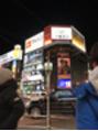 北海道旅行^ ^