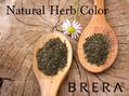 ブレラ(BRERA)ナチュラルハーブカラー / Natural Herb Color
