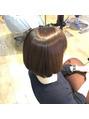 水素トリートメント 髪質改善