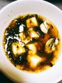 牡蠣&あおさ汁