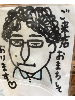 codino新体制【金町 美容室 コディーノ】_20160309_4