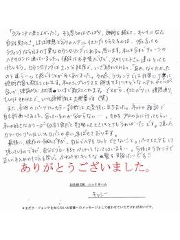 ありがとうございますm(__)m_20150202_1