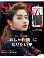 全国誌Sweet9月号に当店が掲載されています☆