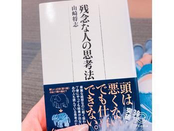 読書の春☆_20180314_1