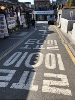 韓国_20181103_1