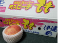 ふくしまの桃