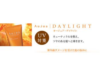 紫外線が与える髪への影響_20160629_1