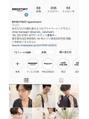 Instagramアカウントについて☆