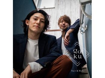 「gaku」明日いよいよnew open!!_20210204_1