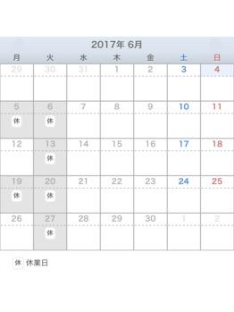 6月のお休み【関内 桜木町 横浜 日ノ出町】_20170604_1
