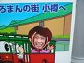 北海道に行ってきたどう☆