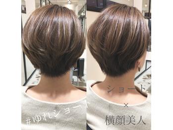 バッサリショートヘアに_20190209_1
