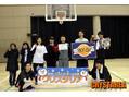 『バスケの大会に出てきました!2】