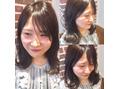 Agu hair marron