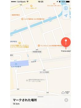 異動のお知らせ_20161221_1