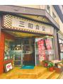 Isola夏遊び no.4