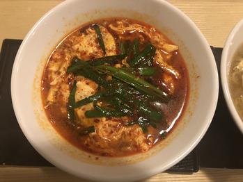 から麺(^^)_20190513_1
