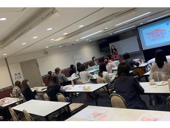 日本エステティック協会セミナー_20191120_1