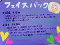 オプションメニュー第二弾☆