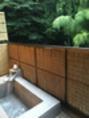 箱根温泉旅行♪