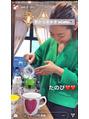 【江坂 筋膜リリース】まゆき's cafe Open ★