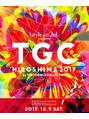 TGC HIROSHIMA 2017☆☆☆
